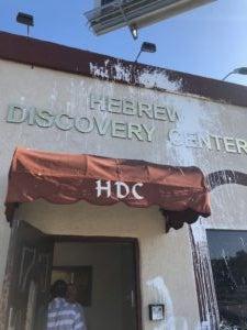 Hdc Vandalism